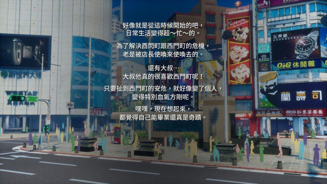 遊戲以女高中生主角語默第一人稱角度描述整個故事