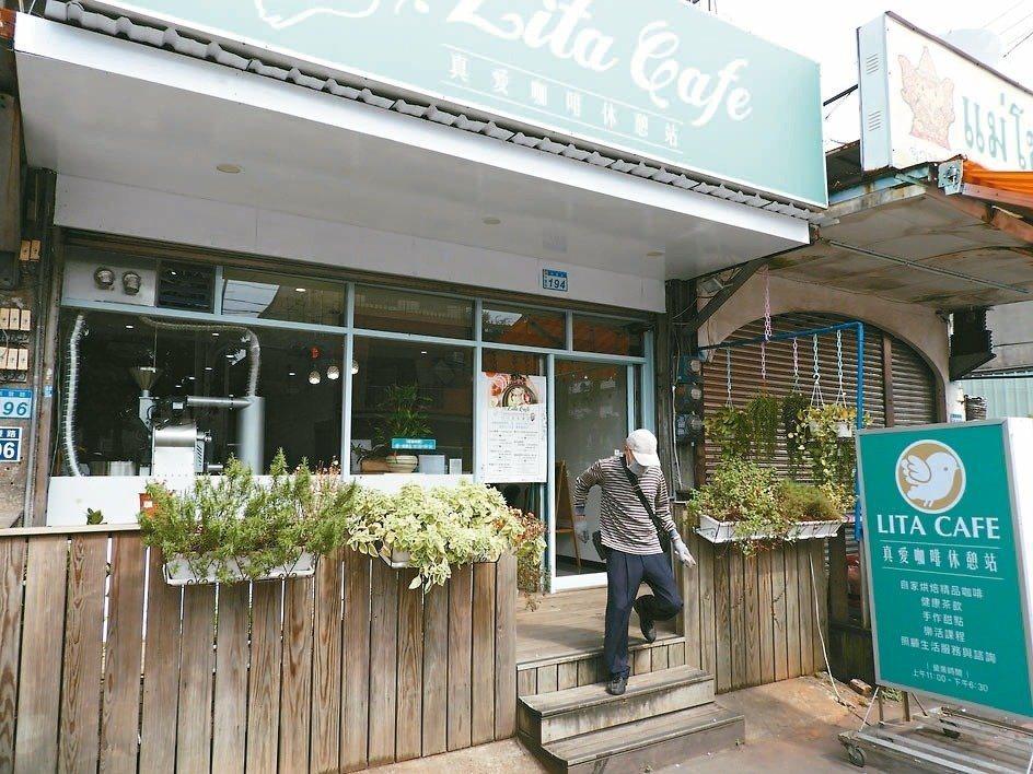 幸福企業社在桃園市平鎮區南豐路開設「Lita Cafe」,盈餘投入兒少關懷與長者...