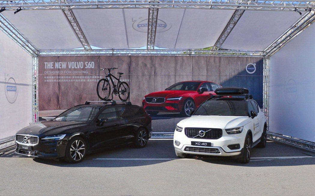 國際富豪汽車在活動現場展出深受全球歡迎的小型跨界 SUV Volvo XC40 ...