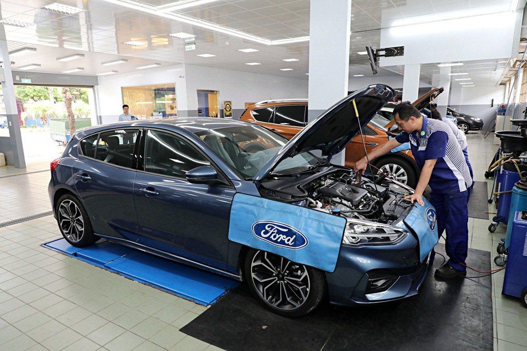 Ford車主於活動期間回廠可享免費車輛現況檢查,並獲得最適當的保修建議。 圖/福...
