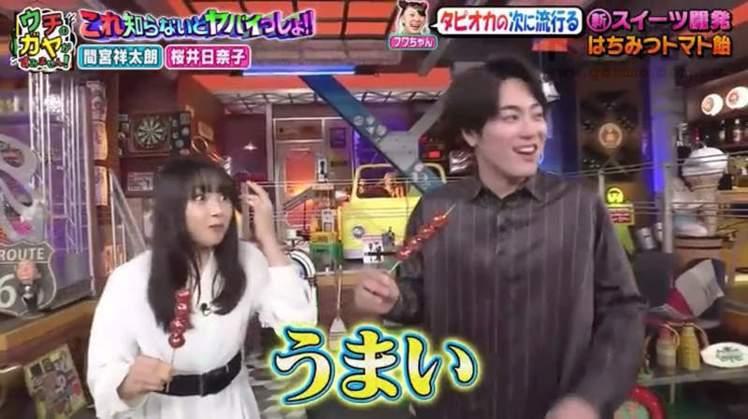 該節目的藝人吃過後紛紛斷言糖葫蘆一定會在日本大賣。圖擷自gamme