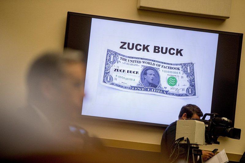 與貨幣主權和使用者隱私有關的廣告,也應該禁止嗎? 圖/美聯社