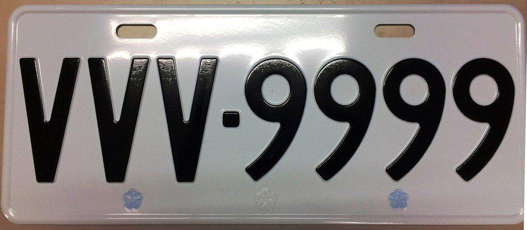公路總局說,VVV之編碼號牌,因V象徵(Victory)勝利,3個V更彰顯其價值...