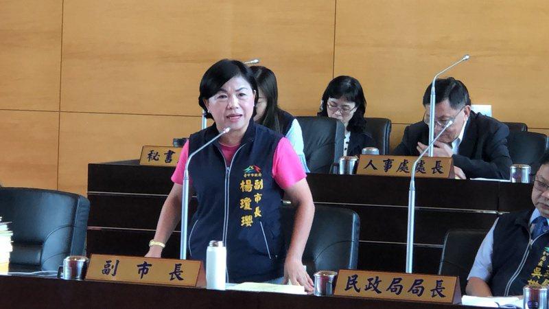 副市長楊瓊瓔拒在議堂談個人選舉。記者陳秋雲/攝影