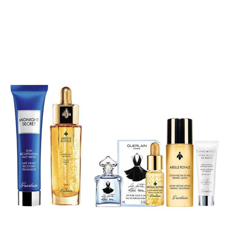 嬌蘭雙11官方線上購物,推出深夜活膚霜+皇家蜂王乳平衡油組、原價5,916元、特...