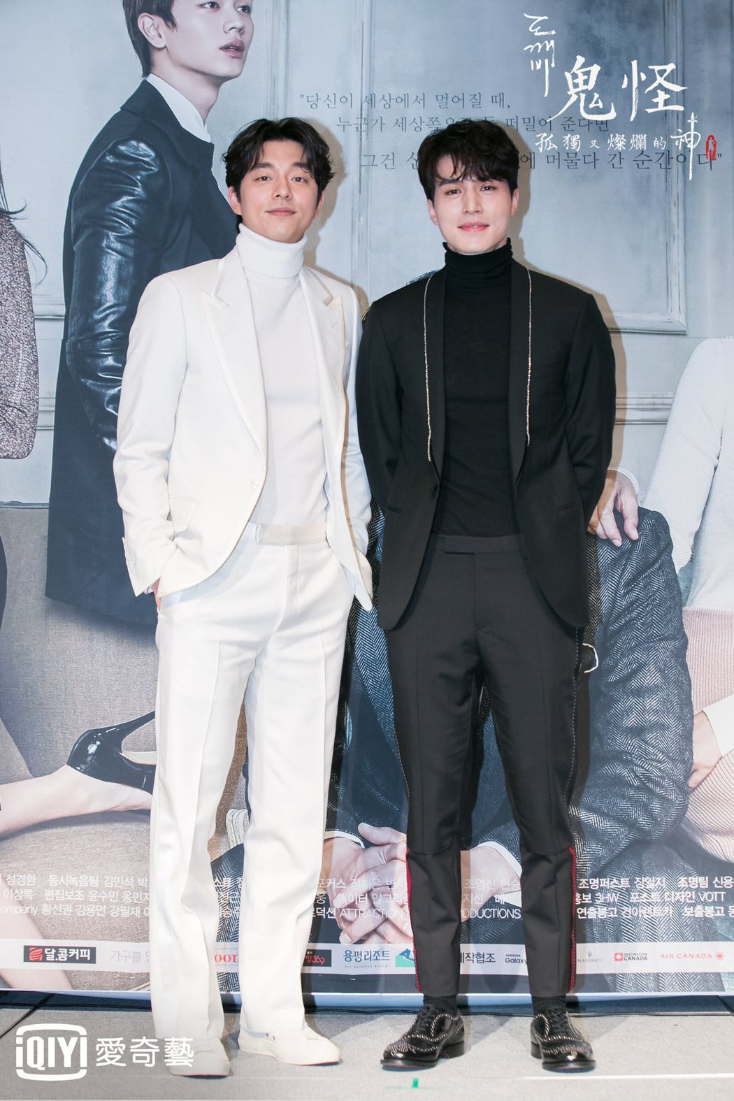 孔劉和李棟旭是「鬼怪」中經典cp。