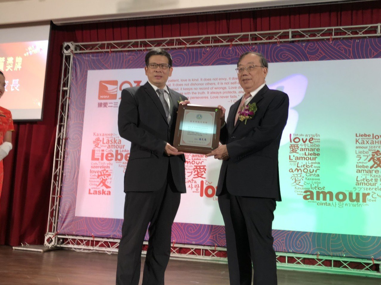 金大前校長黃奇(右)日前也捐贈學校新台幣200萬元,做為金大學術發展之用,金大校...