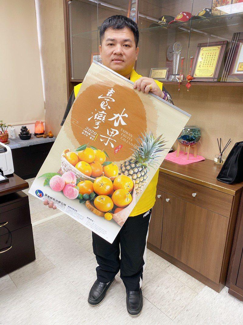 為感謝及鼓勵鄉親參與路燈認養,今年鄉公所首創額外加贈限量水果月曆,盼能拉高認養率。記者江國豪/攝影