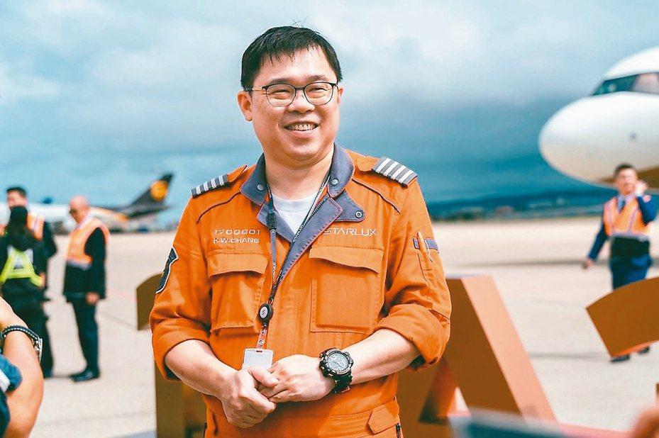 星宇航空創辦人暨董事長張國煒。 圖/星宇航空提供