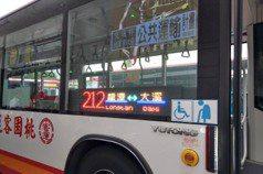 行的正義 偏遠地區公車路線不應撤