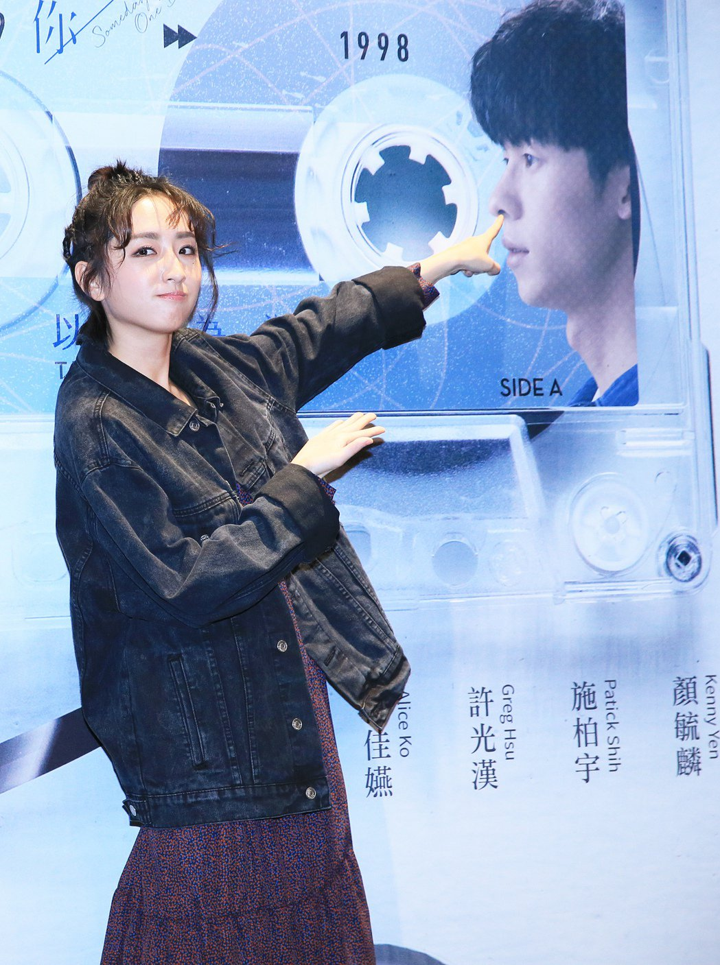 電視劇《想見你》試映會,柯佳嬿出席。記者潘俊宏/攝影