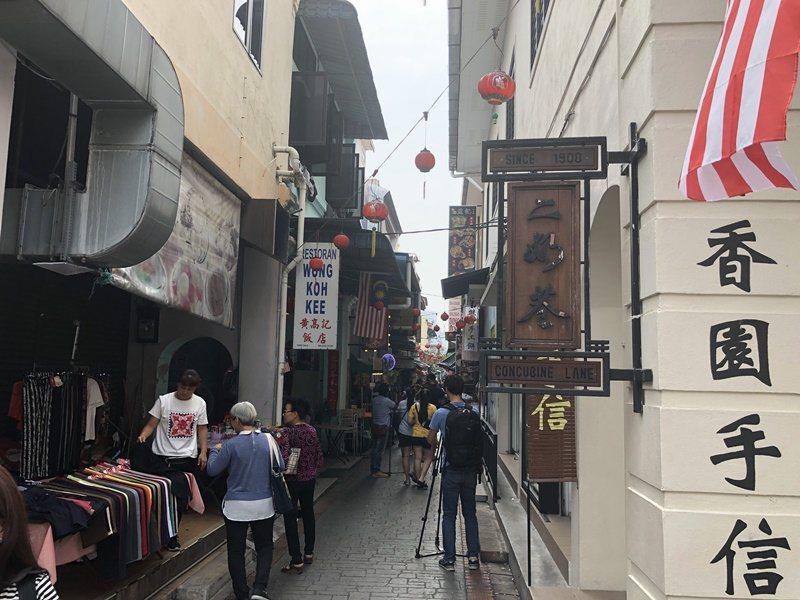 「二奶巷」已是當地著名的商業街。 圖/許晉榮攝影