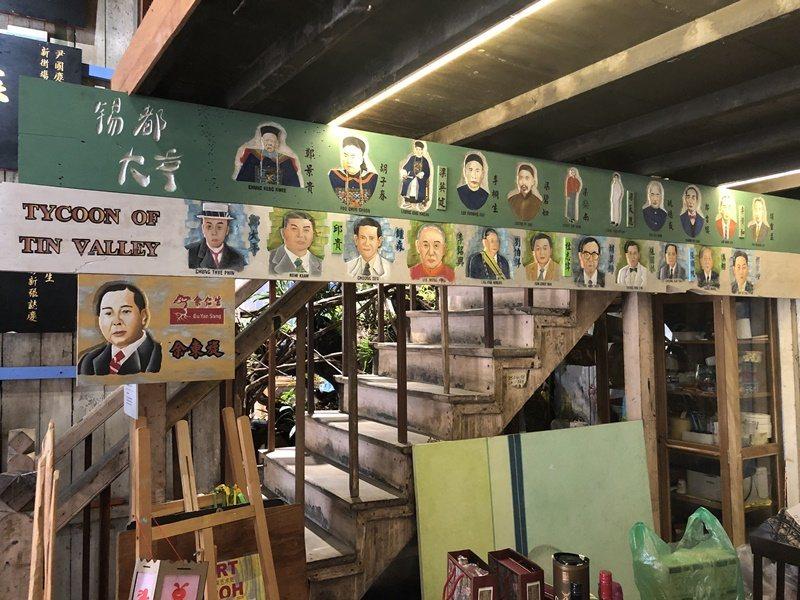 怡保錫米巷文創空間有許多值得一探的文創藝術。 圖/許晉榮攝影