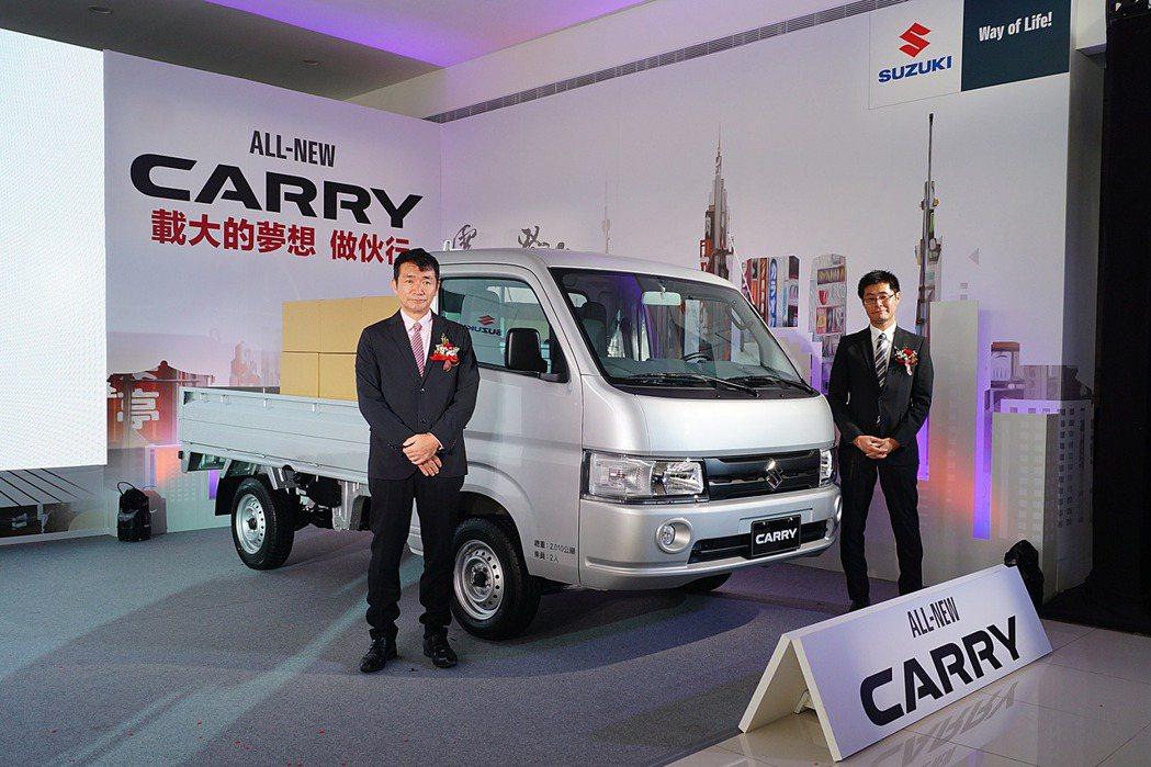 SUZUKI喊出All-New Carry要年販3,000台的目標。 記者趙駿宏...