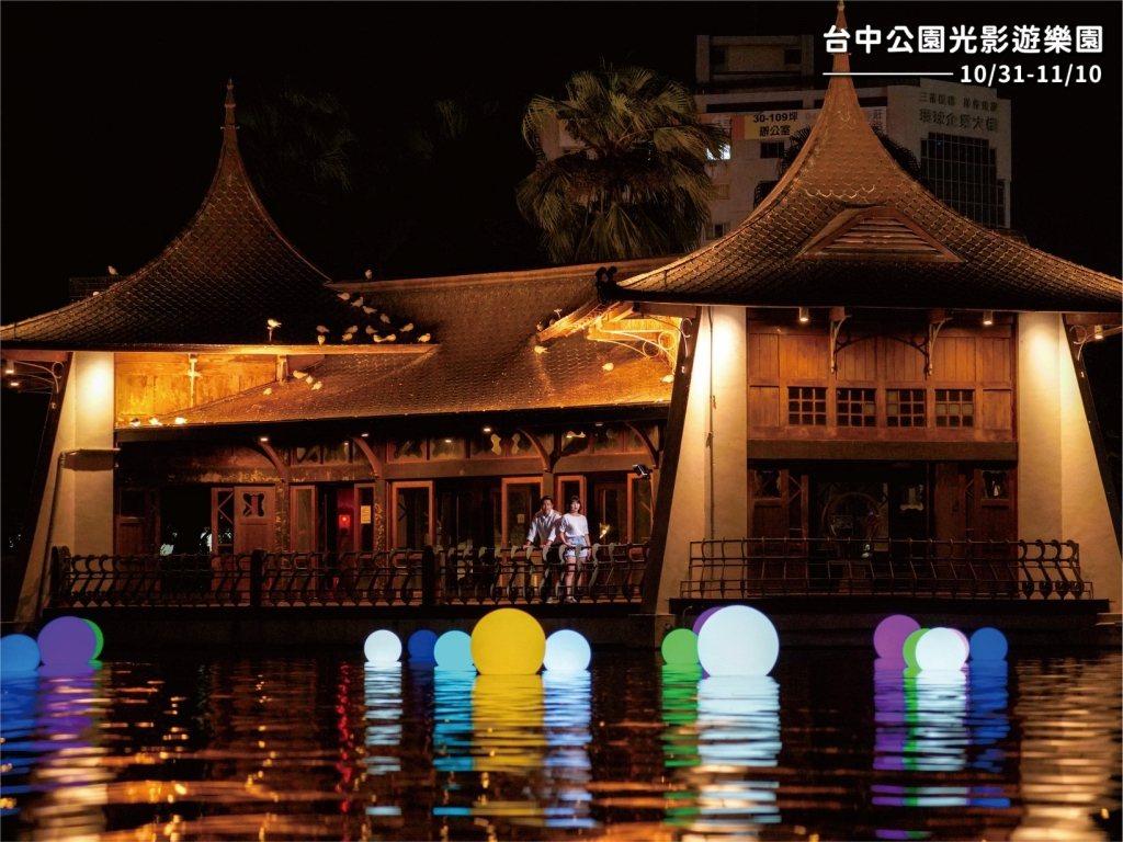 圖/台中觀光旅遊網