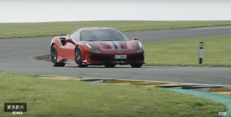影/法拉利488 Pista有多快? McLaren與Porsche最強車款都輸了!
