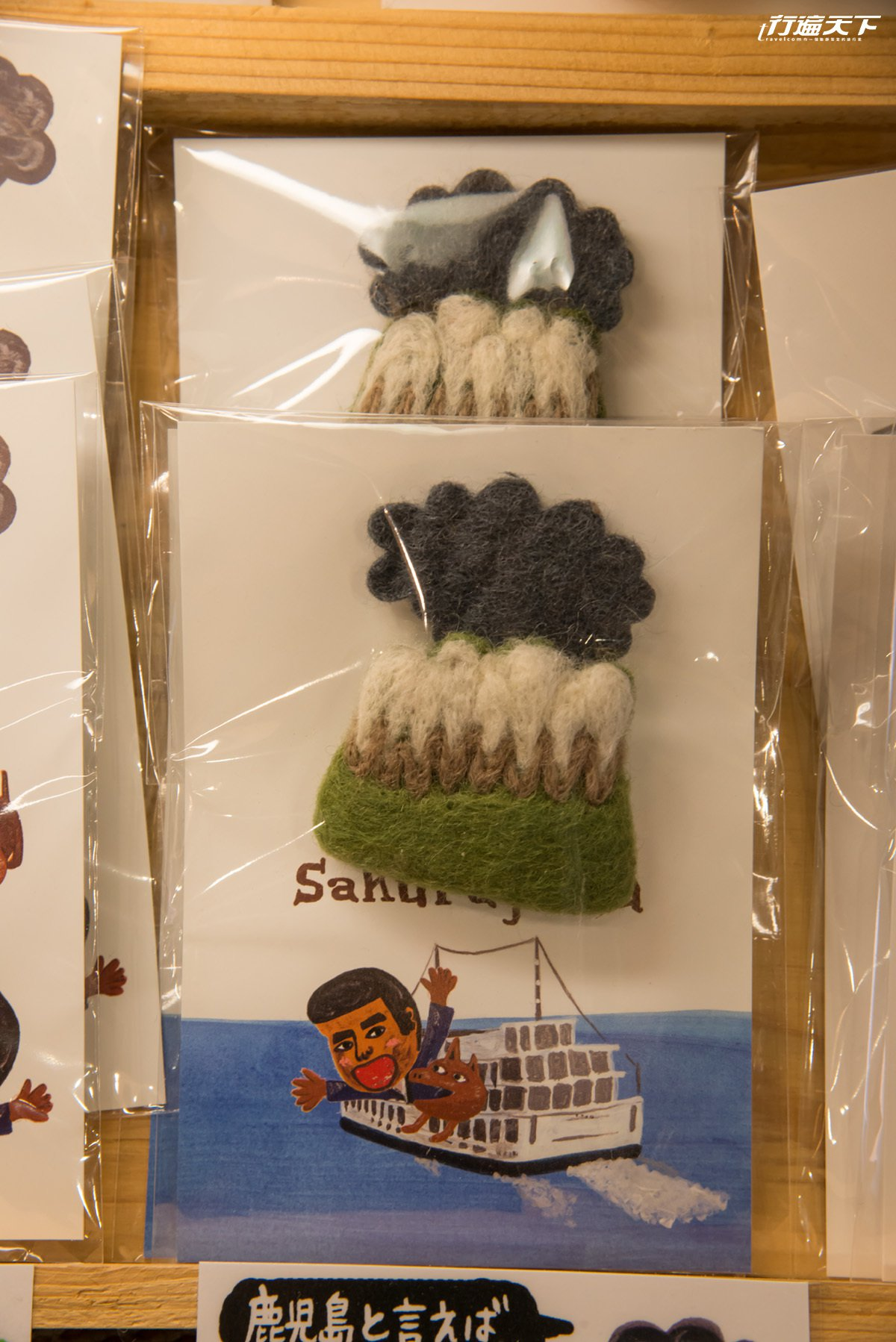 櫻島火山噴發的模樣成為小別針,好看又好玩。