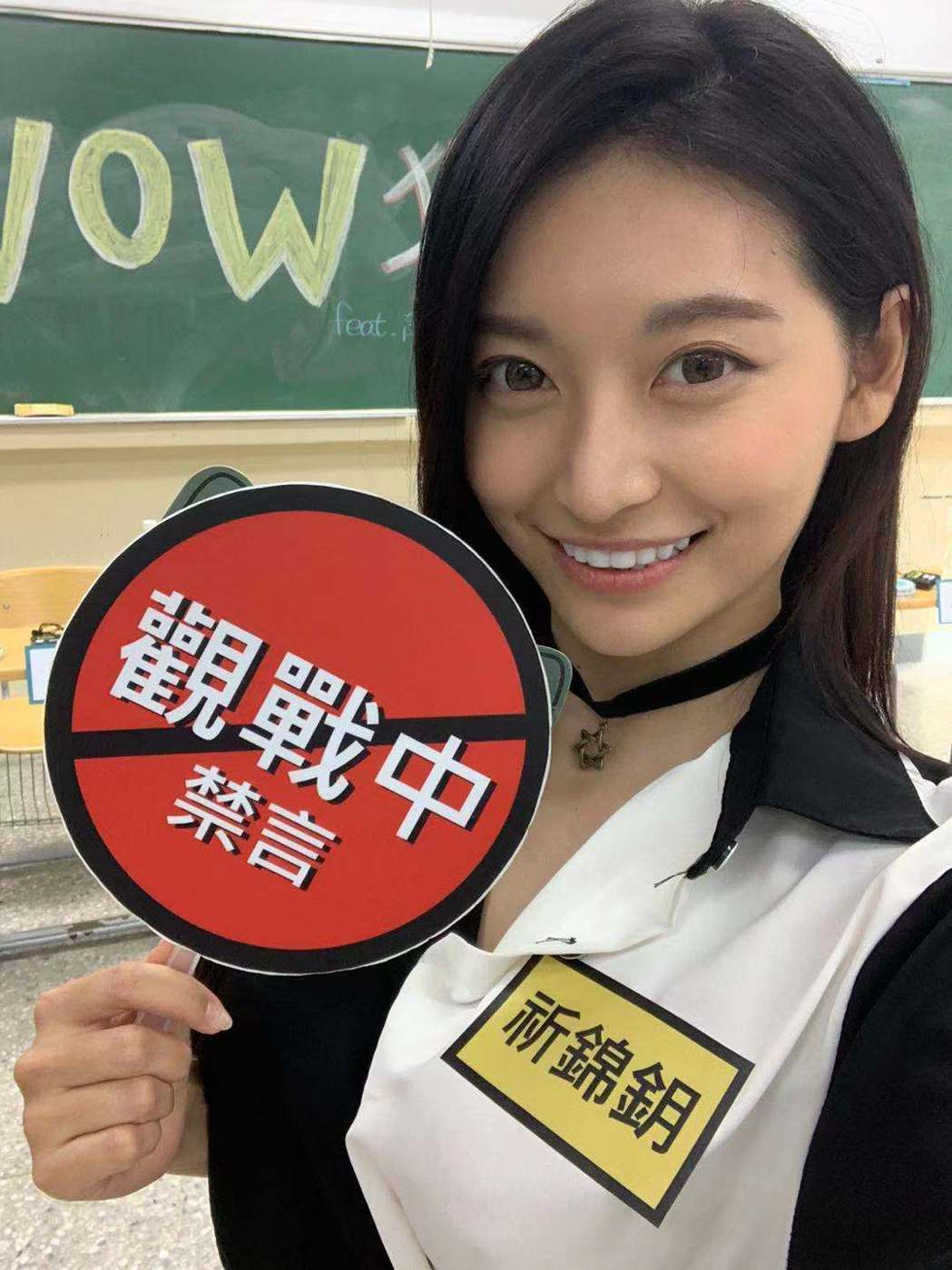 祈錦鈅擔任「WOW狼人殺」主持人。圖/WeMedia微視傳娛提供