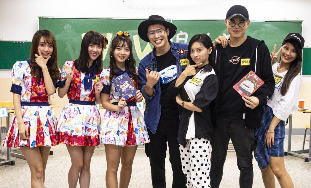 AKB48 Team TP(左起)、ECHO、祈錦鈅、聖結石、琳妲。圖/WeMe...