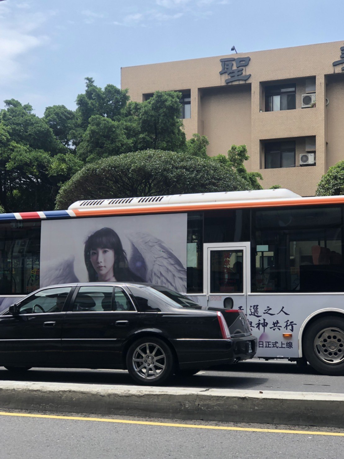 蔡淑君說,手遊公司在公車上放代言人的廣告,卻被民眾誤認為是她去代言。圖/蔡淑君提...