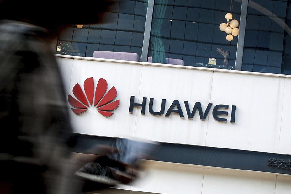 中國電信設備製造商華為。美聯社
