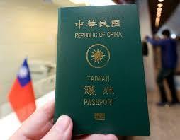 外交部表示「護照指數」是以全球227個國家或地區為對象做的統計,此與我國統計的170個國家或地區算法不同。我國計算方式也納入取得高度自治,可以自主核發簽證的英屬、法屬、荷屬海外屬地等。 圖/聯合報系資料照片