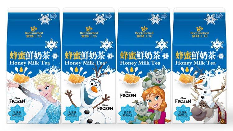 7-ELEVEN領先推出「冰雪奇緣」蜜蜂工坊-蜂蜜鮮奶茶,售價45元,共4款。即...