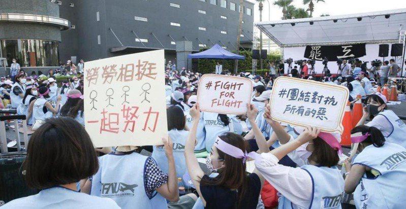 國內航空業三年內發動三度罷工。聯合報系資料照