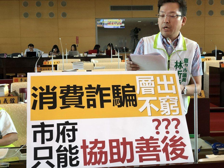 林祈烽希望市府防治消費詐騙有積極作為。記者陳秋雲/攝影