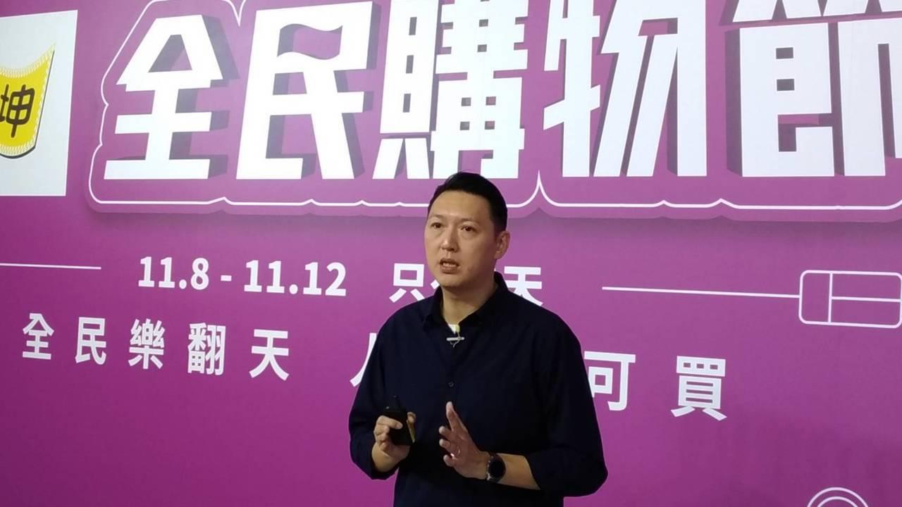 實體通路雙11開跑, 燦坤總座李佳峰表示,祭出讓利上億元,將帶動今年雙11的業...