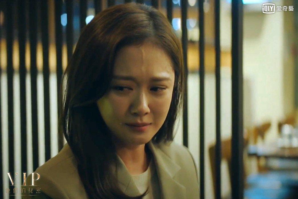 張娜拉哭到爆青筋。圖/愛奇藝台灣站提供