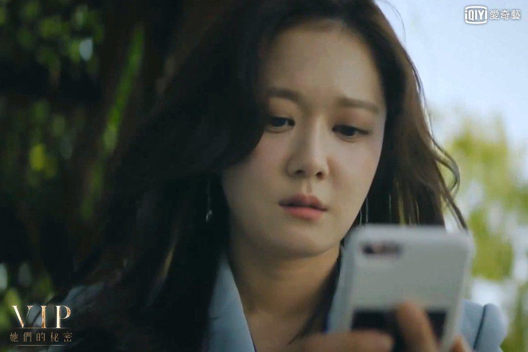 張娜拉偷看別人手機。圖/愛奇藝台灣站提供