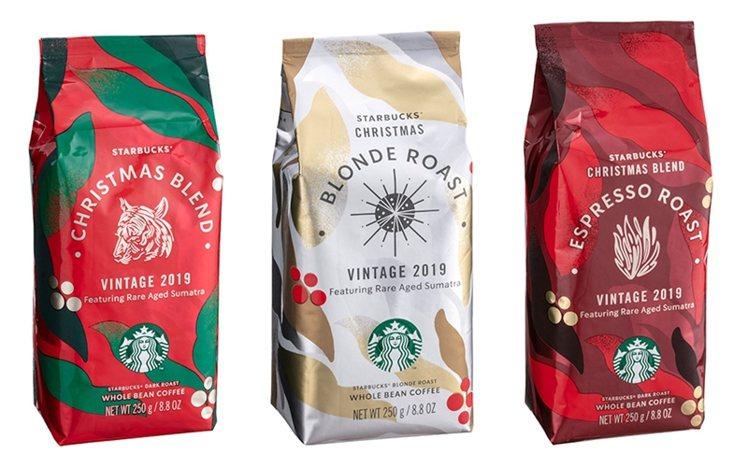 耶誕綜合咖啡豆(左起)、黃金烘焙咖啡豆、濃縮烘焙咖啡豆,售價420元。圖/星巴克...