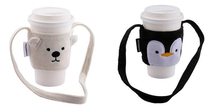 北極熊、企鵝便利單杯提袋,售價280元。圖/星巴克提供