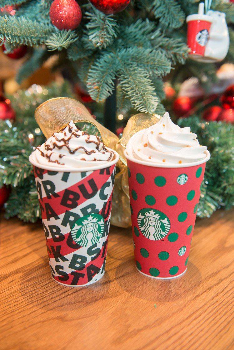全球星巴克耶誕,推出圓點及以枴杖糖條紋為設計的兩款復古耶誕紅杯。圖/星巴克提供