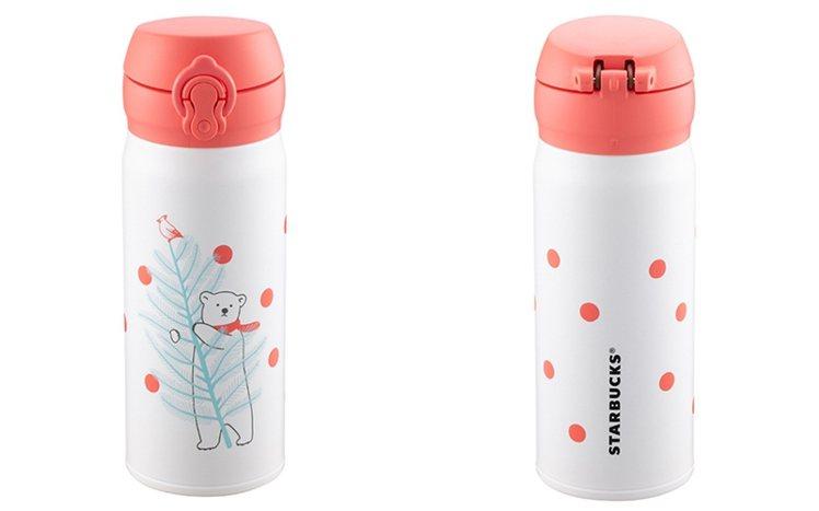 北極熊POLKA隨身瓶,售價1,400元。圖/星巴克提供