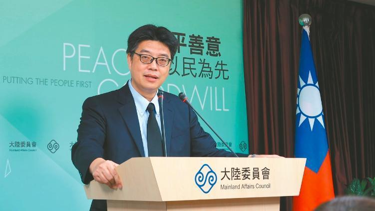 陸委會發言人邱垂正今天警告,即便是申辦大陸一次性護照,都會被註銷台灣戶籍。 圖/...