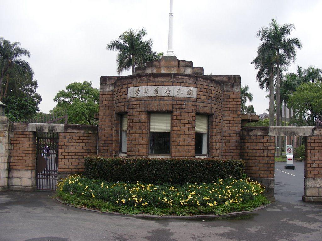 台灣大學非同步課程管理系統「Ceiba」傳出遭駭客入侵,學生成績都被改成87分。...