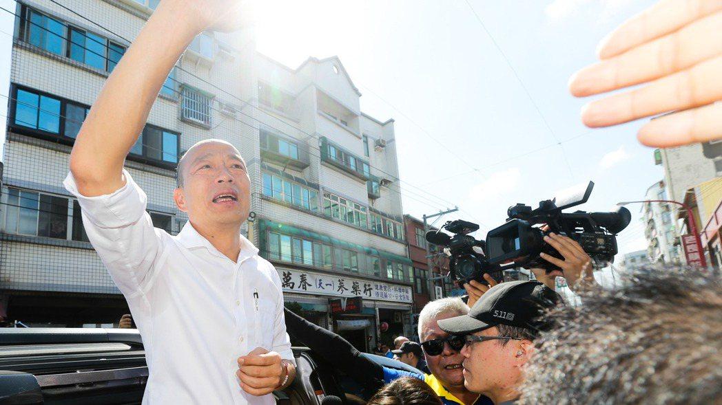 國民黨提名總統參選人韓國瑜被指買豪宅,韓辦表示當時高估財務能力,已賠本出售。 報...