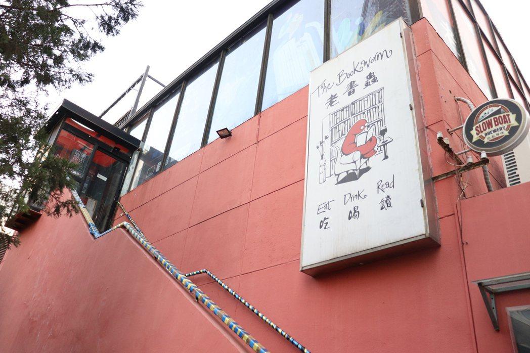 老書蟲坐落在南三里屯一幢漆著暗紅色油漆的二層樓房裡,書店的logo是「吃、喝、讀...