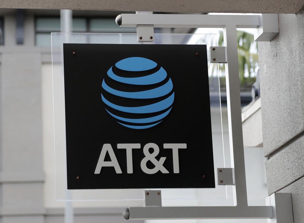 AT&T被指降低「無限」數據計畫客戶的上網速度,5日與聯邦貿易委員會以6000萬...