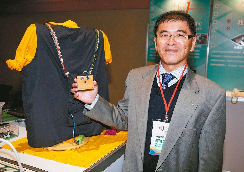 感官障礙設計組第一名「聽障智慧安全背心」與設計代表黃光渠。 記者侯永全/攝影