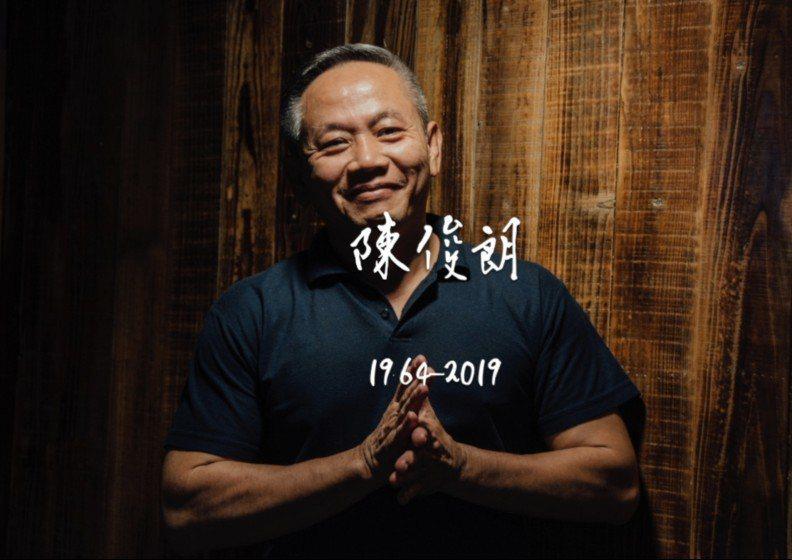 陳俊朗過去在書屋的各式活動、募款中扮演重要角色,於7月4日離世,享年55歲。圖/孩子的書屋