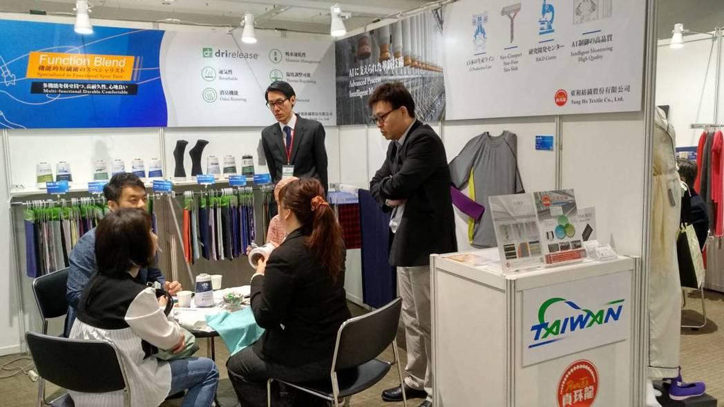 日本大阪展(Pantextiles osaka 2019)買家洽詢情況。 東和紡...