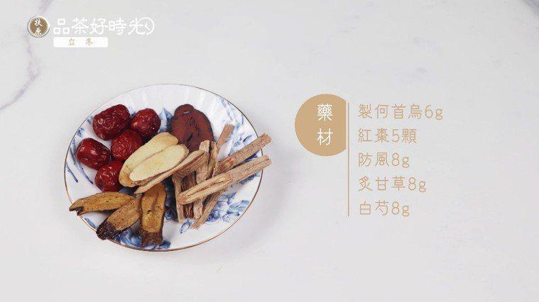 首烏紅棗茶藥材。郭大維中醫師提供