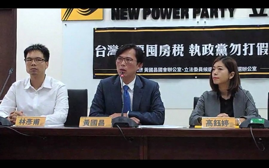 立委黃國昌等人6日召開記者會,批評藍綠兩黨對實價登錄2.0和囤房稅的修法一延再延...