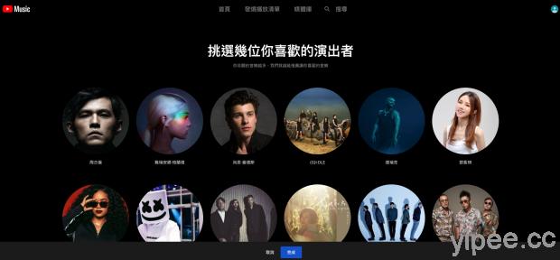 圖片及資料來源:Google Blog 台灣