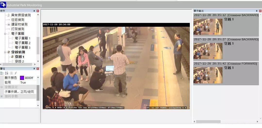 鐵道局建置「智慧型影像監控系統工程」,因為有人臉辨識功能,外界質疑有侵犯隱私和人...