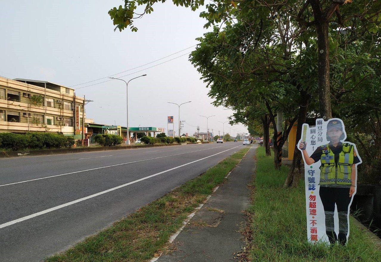 麻豆警分局加強在路邊放置警察人型立牌,提醒駕駛提高注意力。記者吳淑玲/翻攝