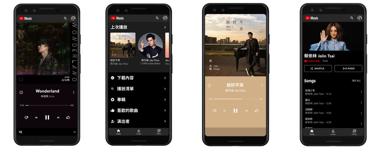YouTube Music免費音樂串流服務登台,為使用者帶來一站式音樂聆賞體驗。...
